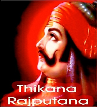 maharana pratap height, maharana pratap history in hindi, maharana pratap serial, prithviraj chauhan, rani padmini, akbar, shivaji, rana sanga