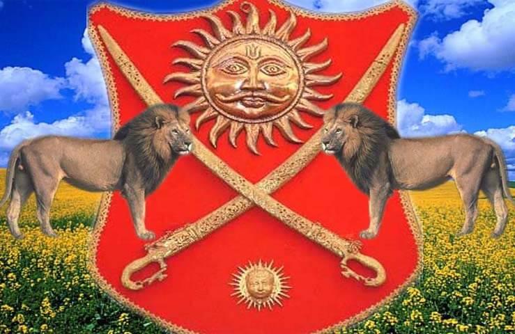 mewar-logo-rajputi-wallaper-rajputi-photos-ranawat-rajput-logos