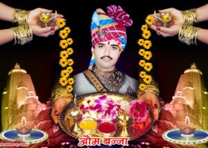 SHREE OM BANNA PHOTOS