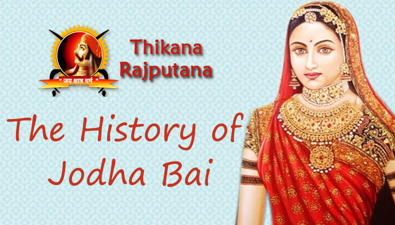 jodha-bai-real-story-history-of-jodha-akbar