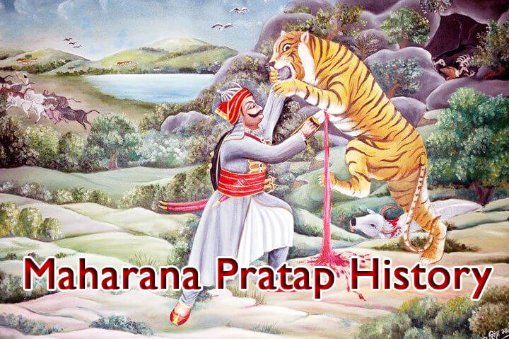 original-photo-of-maharana-pratap-picture-maharana-pratap-mewar