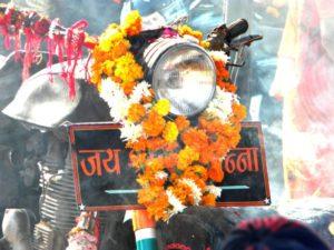 Download Om Banna Aarti Full Mp3