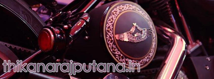 Rajput-Facebook-Covers