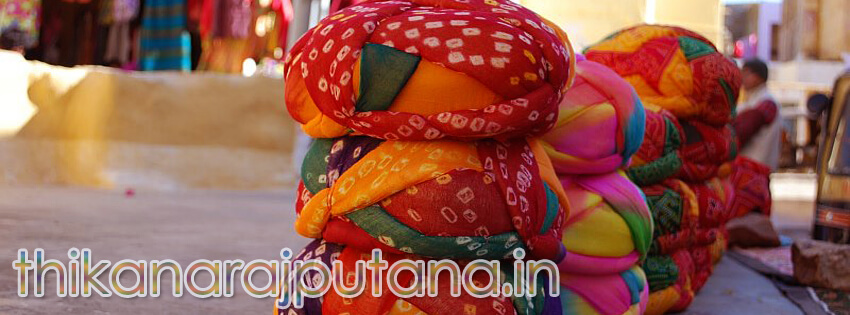 hd-facebook-cover-rajput
