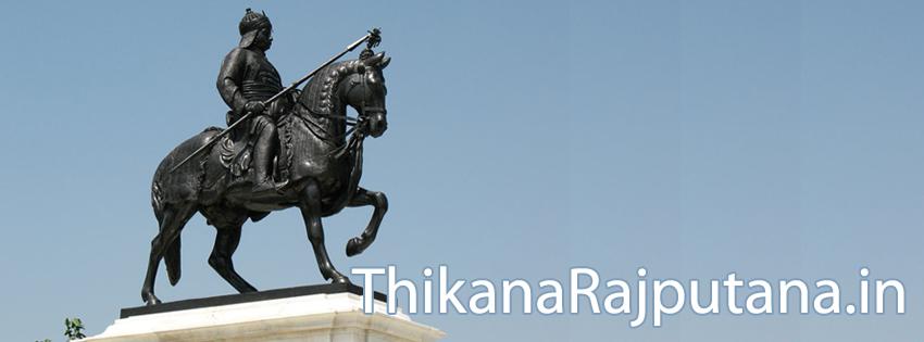 maharana-pratap-facebook-cover-hd