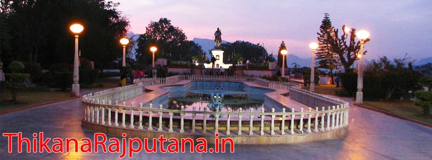 maharana-pratap-facebook-cover-photos-images