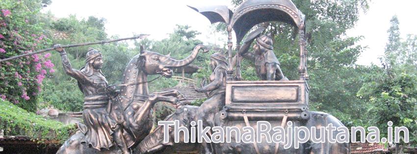 maharana-pratap-photos