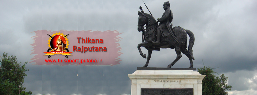 maharana-pratap-singh-images-photos